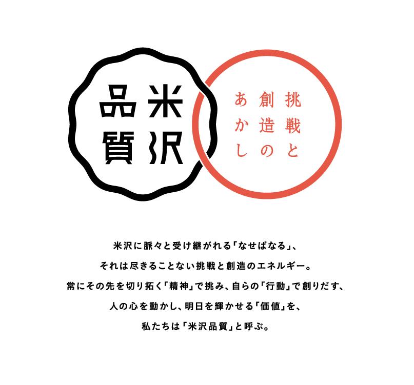 ブランドスローガン・ロゴマーク